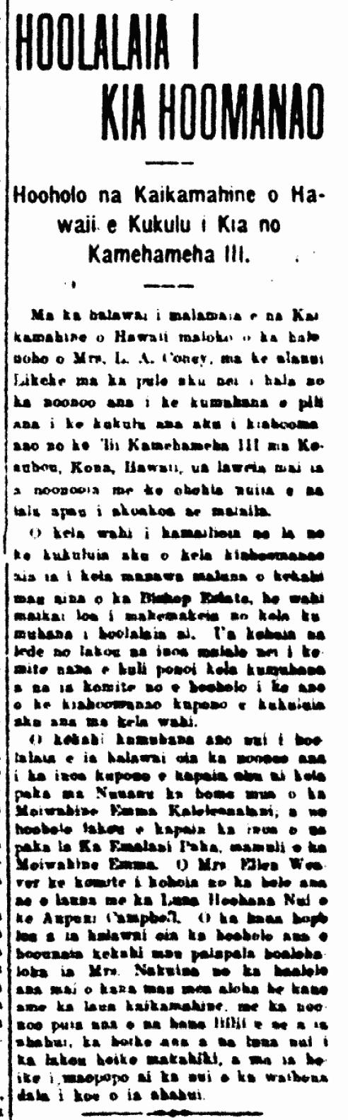 HOOLALAIA I KIA HOOMANAO