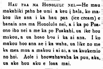 Hau Paa ma Honolulu nei