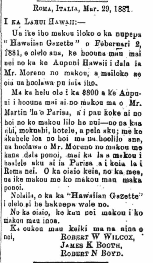 ROMA, ITALIA, Mar. 29, 1881...
