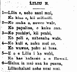 LILIU E