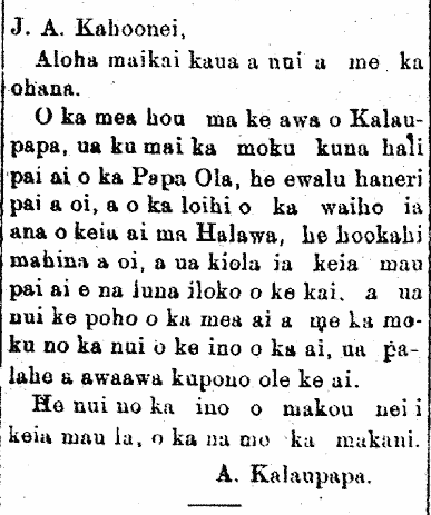 J. A. Kahoonei, Aloha Maikai kaua a nui...