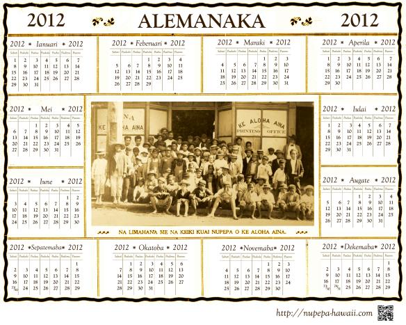 2012 ALEMANAKA 2012