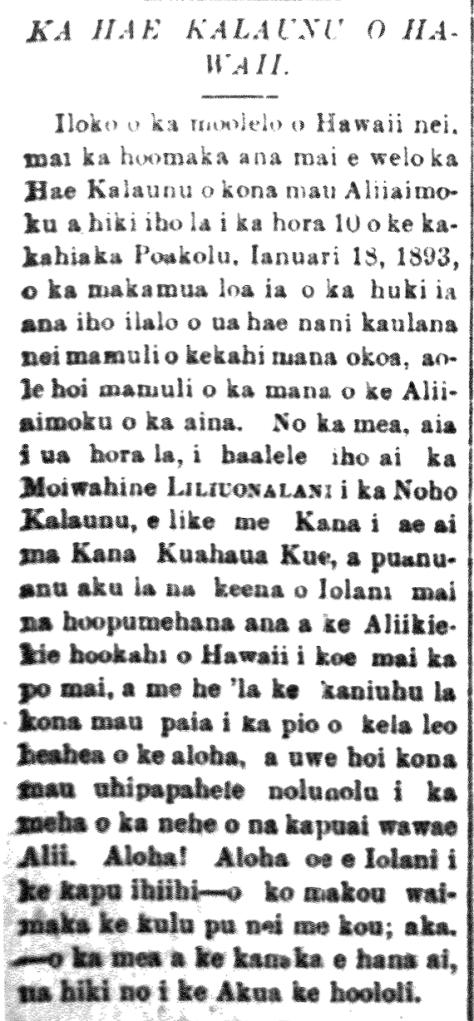 KA HAE KALAUNU O HAWAII.