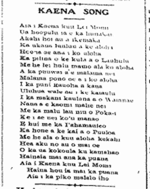 KAENA SONG