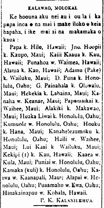 KALAWAO, MOLOKAI.