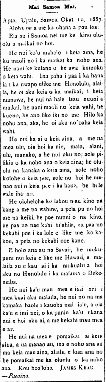 Mai Samoa Mai.