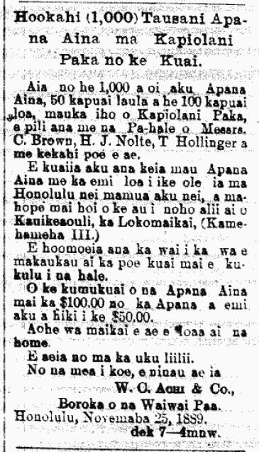 Hookahi (1,000) Tausani Apana Aina ma Kapiolani Paka no ke Kuai.
