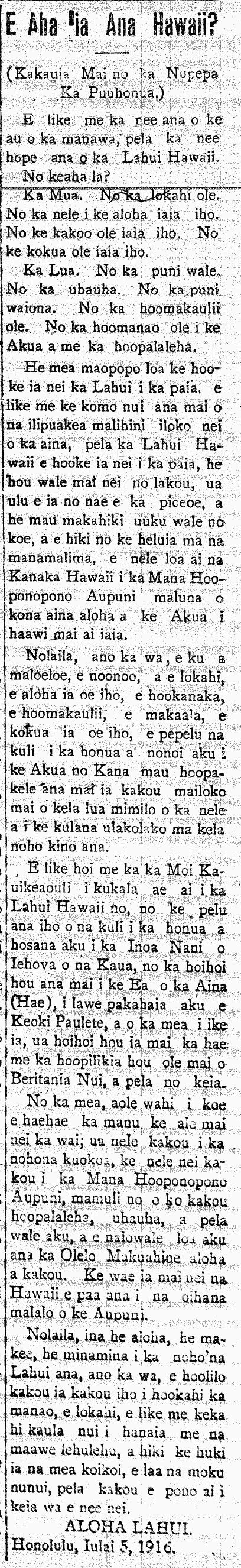 E Aha ia Ana Hawaii?