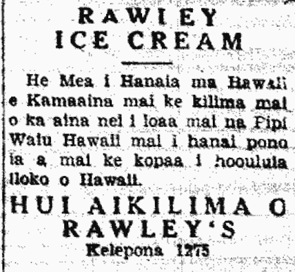 RAWLEY ICE CREAM