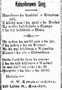 Kahuailanawai Song.