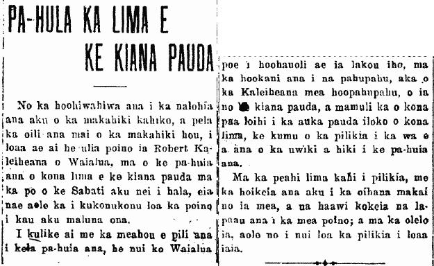 PA-HULA KA LIMA E KE KiANA PAUDA