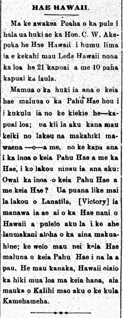 HAE HAWAII.