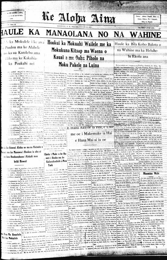 Ke Aloha Aina, 3/28/1919, p. 1