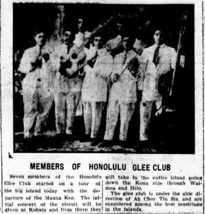 MEMBERS OF HONOLULU GLEE CLUB