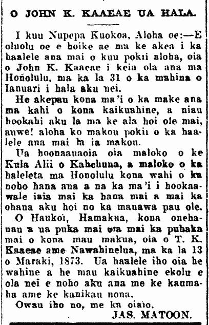 O JOHN K. KAAEAE UA HALA.