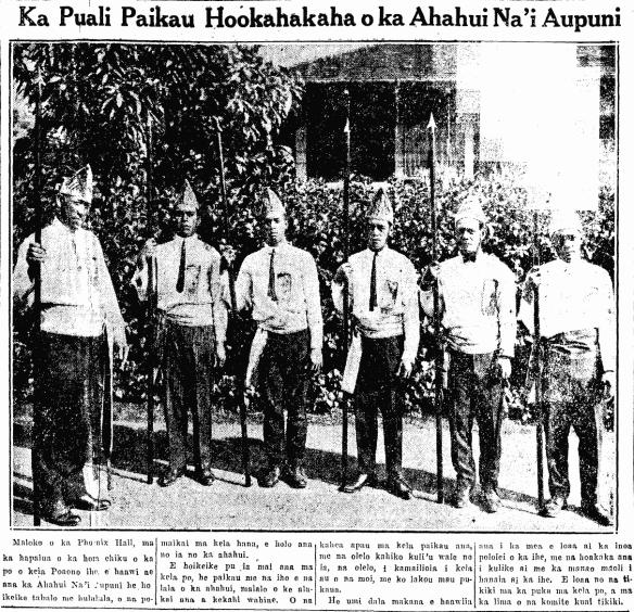 Ka Puali Paikau Hookahakaha o ka Ahahui Na'i Aupuni
