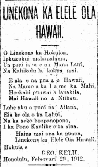 LINEKONA KA ELELE OLA HAWAII.