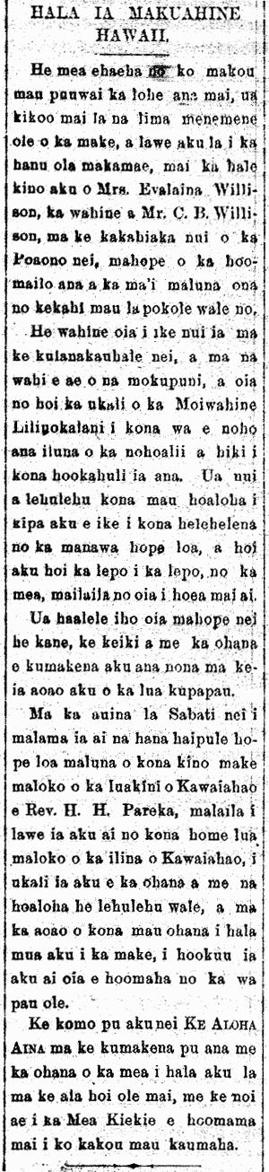 HALA IA MAKUAHINE HAWAII.