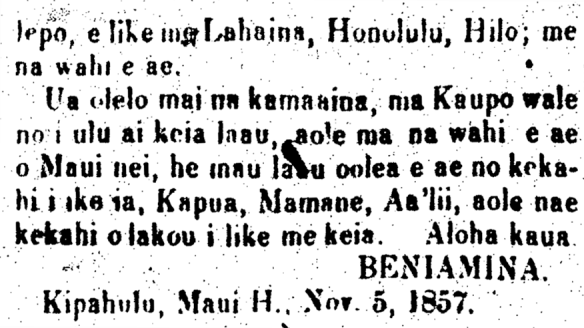 Laau Paakiki (hoomau ia).