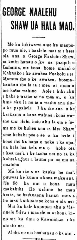 GEORGE NAALEHU SHAW UA HALA MAO.