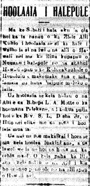 HOOLAAIA I HALEPULE
