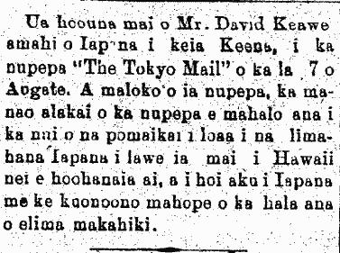 Ua hoouna mai o Mr. David Keaweamahi...
