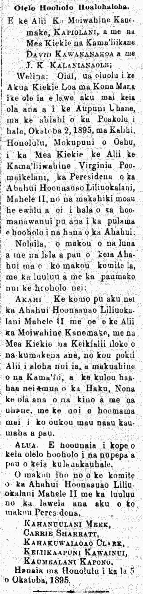 Olelo Hooholo Hoalohaloha.