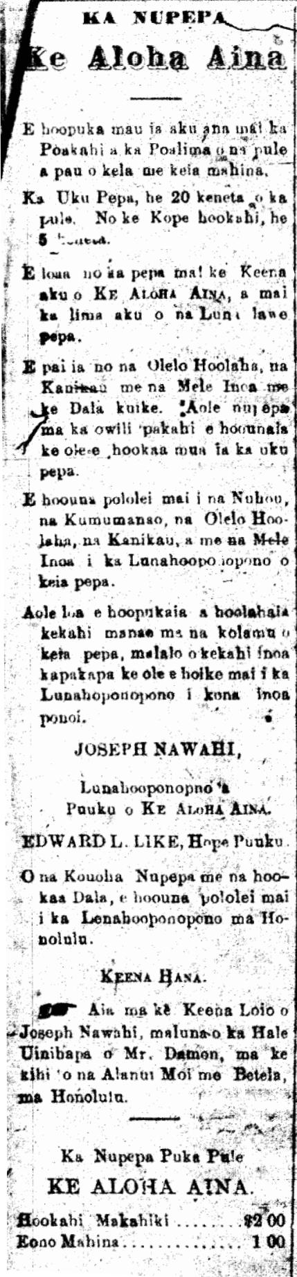 KA NUPEPA Ke Aloha Aina