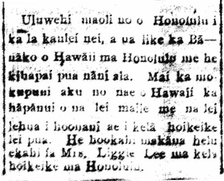 Uluwehi maoli no o Honolulu...