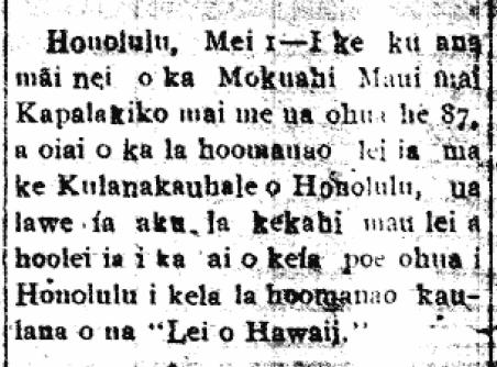 Honolulu, Mei 1...