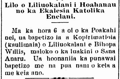 Lilo o Liliuokalani i Hoahanau no ka Ekalesia Katolika Enelani.
