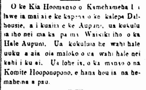 O ke Kia Hoomanao o Kamehameha I...