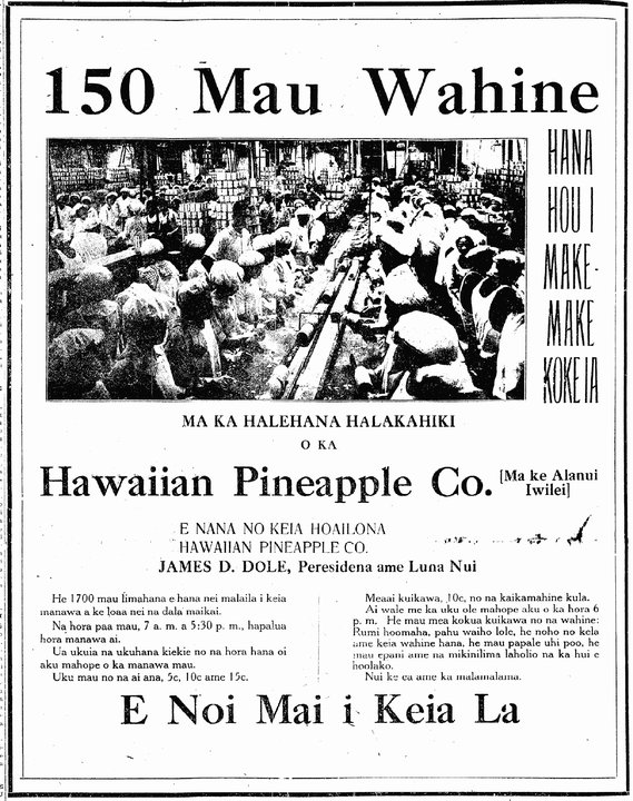 150 Mau Wahine
