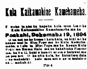Kula Kaikamahine Kamehameha.