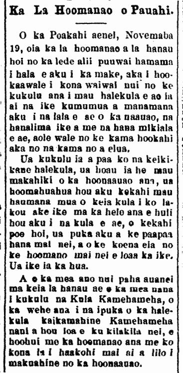 Ka La Hoomanao o Pauahi.