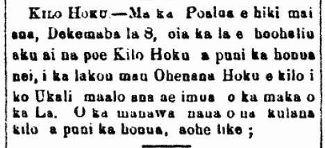 Kilo Hoku.