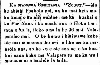 "Ka Manuwa Beritania ""Scout."""