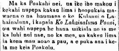 Ma ka Poakahi nei,...