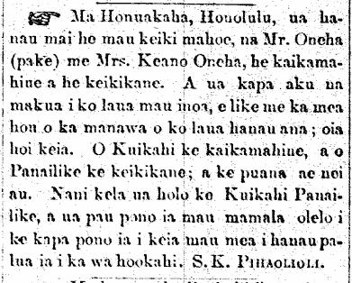 Ma Honuakaha, Honolulu...
