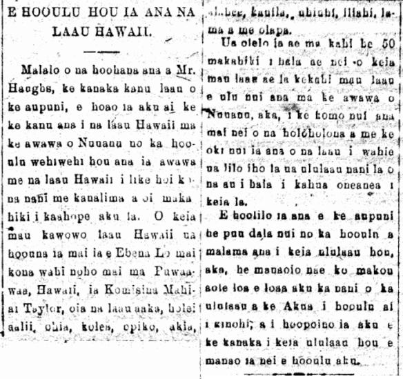 E HOOULU HOU IA ANA NA LAAU HAWAII.