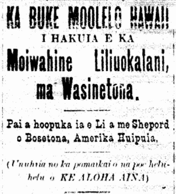 KA BUKE MOOLELO HAWAII