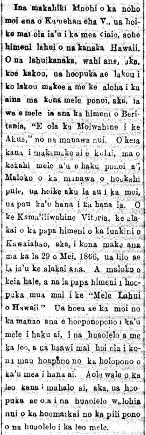 KA BUKE MOOLELO HAWAII I HAKUIA E KA Moiwahine Liliuokalani...
