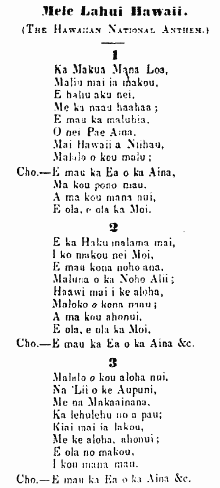 hawaiian national anthem nupepa