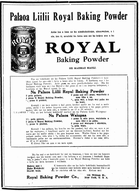 Palaoa Liilii Royal Baking Powder