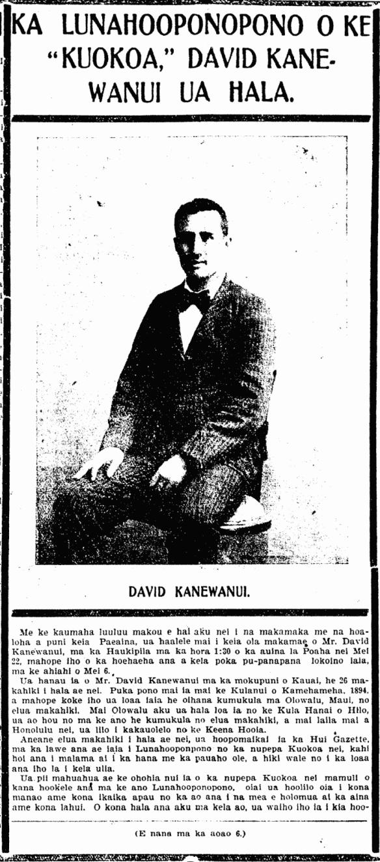 """KA LUNAHOOPONOPONO O KE """"KUOKOA,"""" DAVID KANEWANUI, UA HALA."""
