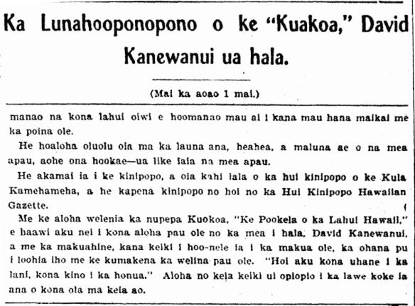 """Ka Lunahooponopono o ke """"Kuakoa,"""" David Kanewanui ua hala."""