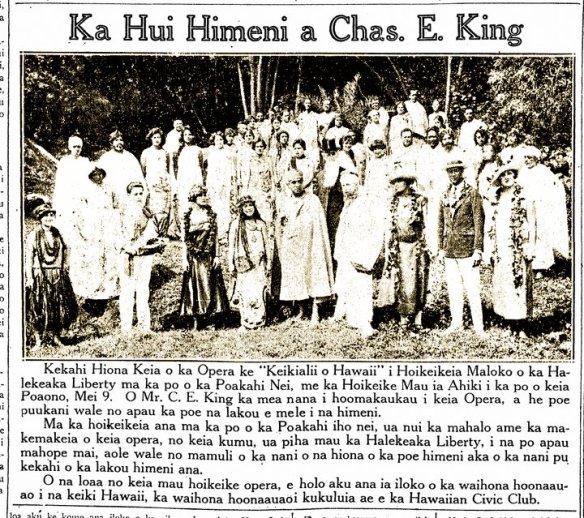 Ka Hui Himeni a Chas. E. King