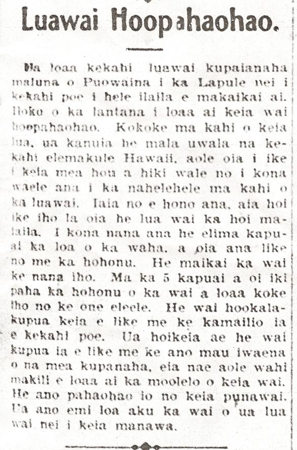 Luawai Hoopahaohao.