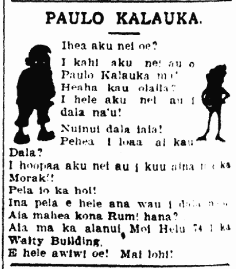 PAULO KALAUKA