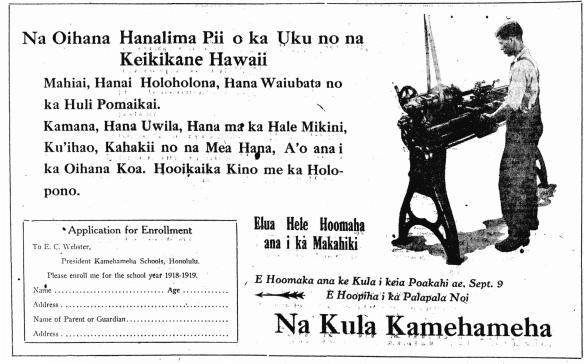 Na Oihana Hanalima Pii o ka Uku no na Keikikane Hawaii